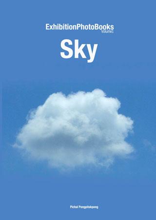 หน้าปก-photobook-sky-1-ookbee