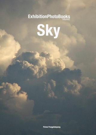 หน้าปก-photobook-sky-2-ookbee