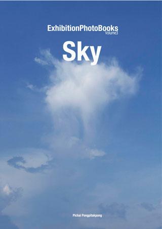 หน้าปก-photobook-sky-3-ookbee