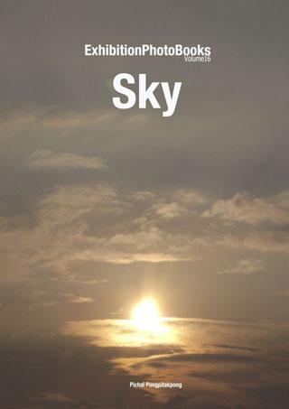หน้าปก-photobook-sky-vol16-ookbee