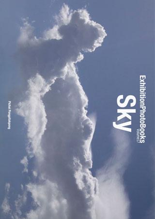หน้าปก-photobook-sky-vol17-ookbee