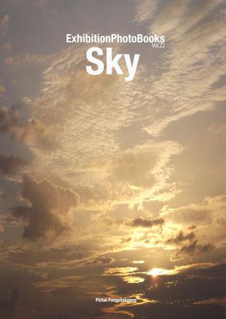 หน้าปก-photobook-sky-vol22-ookbee