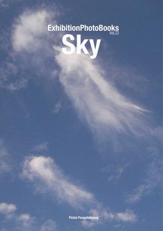 หน้าปก-photobook-sky-vol23-ookbee