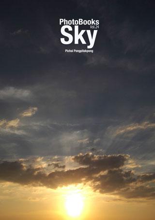 หน้าปก-photobook-sky-vol24-ookbee