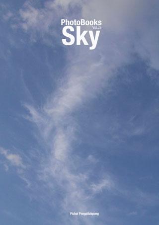 หน้าปก-photobook-sky-vol25-ookbee
