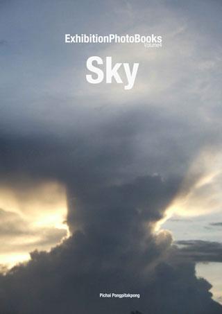 หน้าปก-photobook-sky-vol4-ookbee