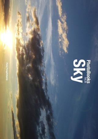 หน้าปก-photobook-sky-vol26-ookbee