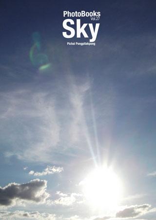 หน้าปก-photobook-sky-vol27-ookbee