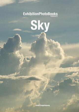 photobook-sky-vol12-หน้าปก-ookbee