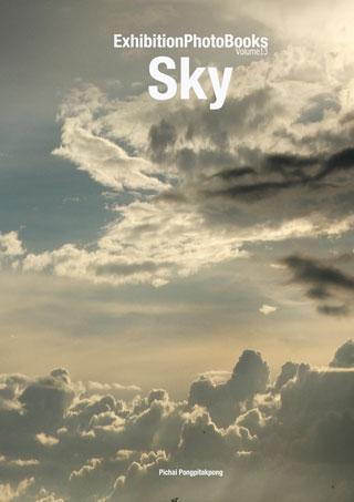 photobook-sky-vol13-หน้าปก-ookbee