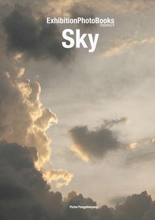 photobook-sky-vol14-หน้าปก-ookbee