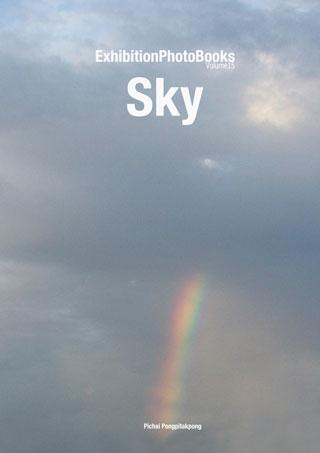 photobook-sky-vol15-หน้าปก-ookbee