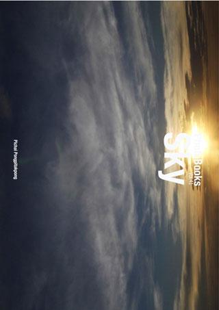 photobook-sky-vol41-หน้าปก-ookbee