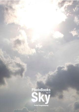 photobook-sky-vol47-หน้าปก-ookbee