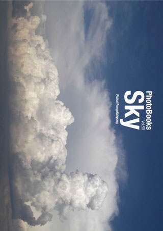 photobook-sky-vol50-หน้าปก-ookbee