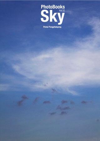 photobook-sky-vol52-หน้าปก-ookbee