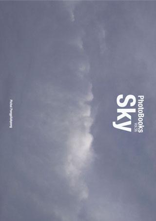 photobook-sky-vol56-หน้าปก-ookbee