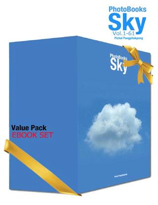 photobookssky1-61-ebook-set-value-pack-หน้าปก-ookbee