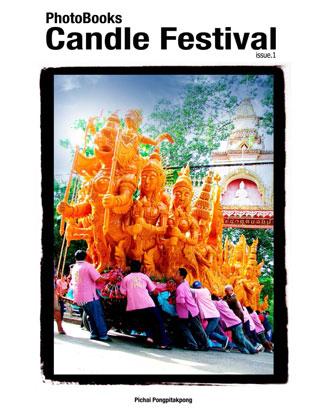 หน้าปก-photobooks-candlefestival-1-ookbee