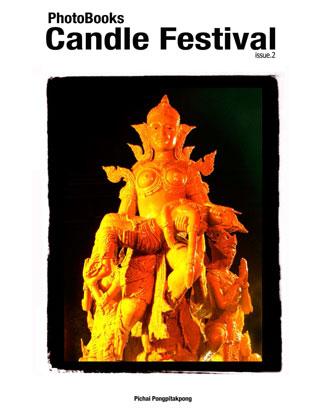 หน้าปก-photobooks-candlefestival-2-ookbee