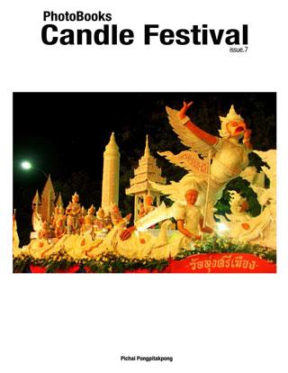 หน้าปก-photobooks-candlefestival-7-ookbee