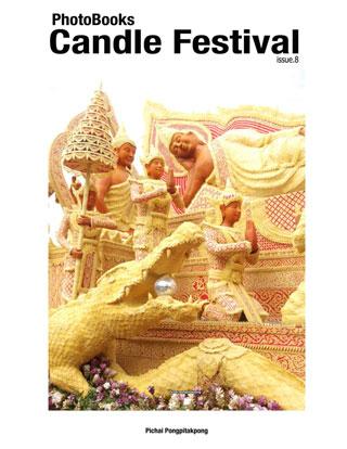 หน้าปก-photobooks-candlefestival-8-ookbee