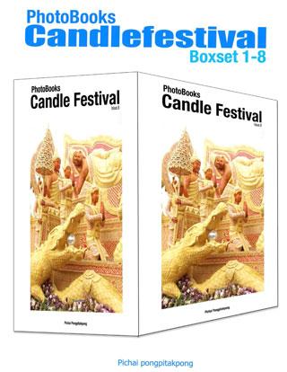 photobooks-candlefestival-1-8-หน้าปก-ookbee