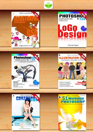หน้าปก-boxset-pichaiebooks-combo3-photoshop-ookbee