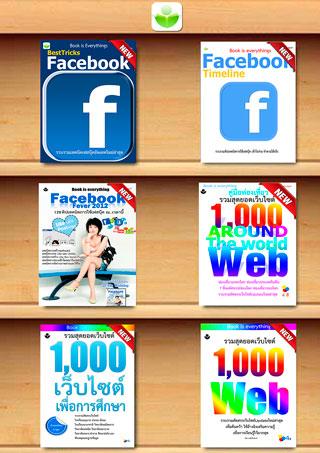 หน้าปก-boxset-pichaiebooks-combo4-facebook-ookbee