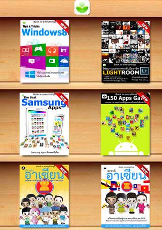 หน้าปก-boxset-pichaiebooks-combo5-ookbee