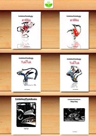 หน้าปก-boxset-pichaiebooks-combo6-สามล้อ-ookbee