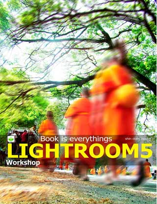 หน้าปก-lightroom5-workshop-ookbee